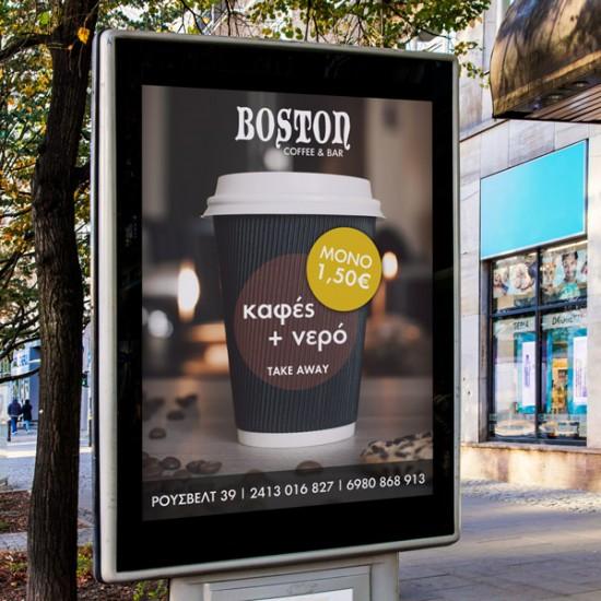 boston-poster-mockup