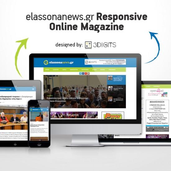elassonanews-magazine